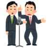 """""""あの漫画""""ソックリ!『笑い飯』ライブ告知ポスターのデザインが秀逸すぎると話題にwww"""
