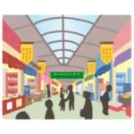 """「こんなやつ居るよな…」神戸の商店街に吊られたペナントの""""問いかけ""""が意味不明すぎるww"""