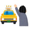 「めっちゃ乗りたいw」…某所のタクシー乗り場が夢の国へ連れて行ってくれそうwww
