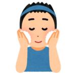 """【便利】「コレいつ買ったっけ?」というコスメ・洗顔料の""""製造日""""を製造番号から検索できるサイト"""