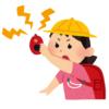 """「鳴らすだけじゃダメ!」…警察官による""""防犯ブザー""""の正しい使い方がTwitterで話題に"""