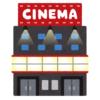 【座席を埋めるな】映画版『100ワニ』初日のシネコン座席予約状況がコチラwww