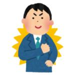 """【動画】秋田の水族館に""""自己肯定感""""を与えてくれるアザラシがいたwww"""