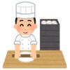 ハロウィン向け!? あるパン屋が一日一個限定で売っている4800円のパンがインパクト抜群w