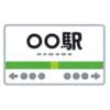 【正解】これといって特徴のない都内の駅「岩本町」がついにぶっちゃけるwww