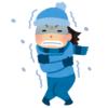 【地獄】それではここで「日本一寒い街」の18日の気温をご覧ください😨