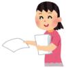 【誰得】「高円寺駅が謎すぎるモノを無料配布してるんだが…」→誰がもらうんだと話題にww