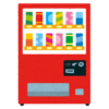 【一触即発】立川の施設に設置された自販機にとんでもないモノが紛れ込んでいると話題に😱