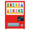 長野県上田市内にある「サマーウォーズのラッピング自販機」…他にもっと切り抜くべき場面あったろww