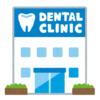 禁断のコラボ!? 国内某所にある歯医者の看板イラストが危険すぎるwww