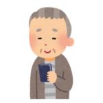 """「この圧倒的安心感…」 お年寄りが一番使いやすい""""携帯電話""""がコチラw"""