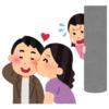 【落語】あまりにレアな「不倫のバレ方」をした夫婦のエピソードがTwitterで話題に😂