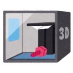 """【衝撃】3Dプリンタをセットして一晩動かしたら…とんでもない""""アート""""が完成していたwww"""