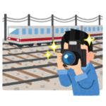 """「これは怖い…」電車を撮影する方々を""""撮影される側""""から見た光景がコチラ🤔"""