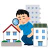 【驚愕】普通の家には絶対ない「〇〇室」が付いたキワモノ物件が伊豆で発見されるw
