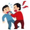 """【悲報】最近ある選手を放出した北海道の球団によるグッズの""""損切り""""がえげつないwww"""
