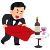"""【困惑】あるワインショップが商品に添える""""手書きメッセージカード""""の字体が独特すぎる🤔"""