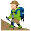 【驚愕】ある登山道にある「ハイキングコース」案内板の表記が斬新すぎるw