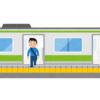 """「さすが鉄道大国…」東京駅から""""乗換1回""""でどこまで行けるか? を見える化した地図がコチラ😳"""