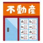 【事故物件】ある不動産屋に貼られた物件情報のタイトルが意味深すぎるwww