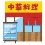 """「どっちが店主だよ!」…中華料理屋に飾られた""""ある芸人""""と店主の2ショット写真が話題にwww"""