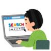 """【驚愕】いま""""おじいさん""""がマイブームだと言う11歳の女の子による「検索履歴」がシブすぎるww"""