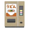 「さすがお膝元…」京都御所近くの飲食店にあまりにセレブな自販機が設置されていたww