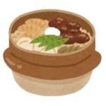 【衝撃】ウーバーイーツで1700円の釜飯を頼んだら…貧乏学生の弁当みたいなメシが届いた😓