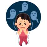 「夜中絶対出るやん…」国内某所にあるという漫画喫茶の看板が経年劣化で恐ろしいことに😱