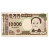 【一致】新一万円札のデザイン、なんか既視感があるなーと思ったら…これだったwww