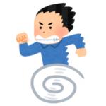 【衝撃】赤塚不二夫アニメ以外でこんな足の動き初めて見たwwww