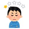 【妖怪】これは気になる…GoogleMapに投稿されたカフェの「クチコミ」が怖すぎると話題にw