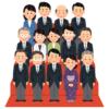 「もし野田聖子氏が次の総理大臣になったら…」あるツイ民が驚きの法則を発見www
