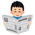 【驚愕】『鬼滅の刃』映画の初放映でテンションの上がった朝日新聞のテレビ欄がこちらwwww