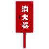 """「これはカワイイ…」あるお寺の廊下に設置された""""消火器サイン""""が溶け込みすぎだと話題にw"""
