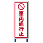 """「訴えかけてくるな…」長野県の山中にある""""通行止め看板""""が必死すぎると話題にw"""