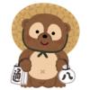 """「なんて立派な…」あまりに規格外な""""狸の置物""""が大阪で目撃されるwww"""