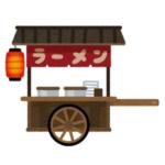 """【湯屋】コロナでほぼ無人状態となった飛騨高山の屋台村が完全に""""異世界""""だと話題にwww"""