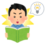 【落語】ある小説家が中学生時代に「自己啓発本」を読むのをやめた理由www