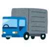 【驚愕】トラックの側面が凹んでいたのでよく見たら…その原因がうっすらと描かれていた🤔