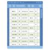 【驚愕】Excelの図形機能で描かれた『カービィ』の再限度が完璧だと話題にwww