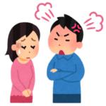 話し声の大きい私に夫がかけたお叱りの一言が…なんとも独特だった😂