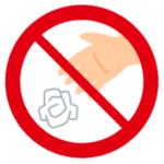 「自己紹介かな?」…川崎市によるポイ捨て禁止看板の赤い文字だけが消えた結果wwww