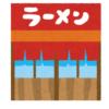 【悲報】外国人が大阪にオープンしたラーメン屋のチラシが胡散臭すぎるww