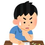 """【唖然】ある小学校で出題された国語の""""穴埋め問題""""が難しすぎるwww"""