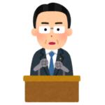 """【男前】写真アプリで岸田首相を""""ロン毛&ヒゲ面""""にしてみた結果www"""