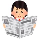 """【衝撃】日テレ『みんなのどうぶつ園』、テレビ欄にとんでもない""""斜め読み""""を仕込んでしまうwww"""