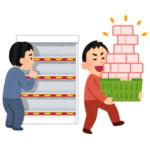 """「鉄道愛が試されるな…」京阪電車が開催しているネットオークションの""""転売対策""""がガチすぎるwww"""