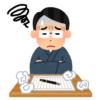"""「思ったより自然だ…」日本語の""""あ段""""だけを使って小説を書いてみた結果www"""