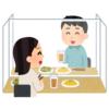「これは嫌だ…w」長野県の企業が営むレストランの飛沫対策がぶっ飛んでいると話題にwww
